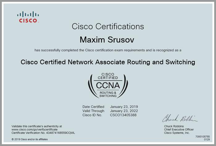 Сертификат Jzet